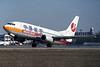 Zhongyuan Airlines Boeing 737-37K B-2935 (msn 27283) PEK (Rob Finlayson). Image: 934264.