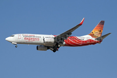 Airline Color Scheme - Introduced 2005 (various tail images)