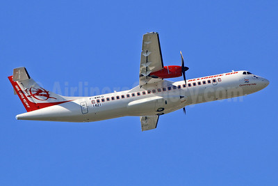 Air India Regional reverts back to Alliance Air with a new livery, first ATR 72-600