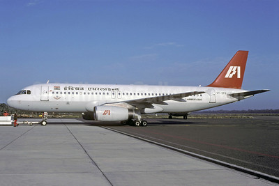 Airline Color Scheme - Introduced 1953