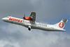 Wings Air (Indonesia) ATR 72-212A (ATR 72-500) PK-WFL (msn 915) DPS (Michael B. Ing). Image: 924318.