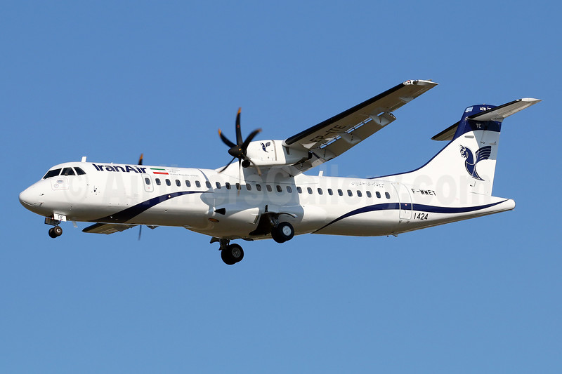 Airline Color Scheme - Introduced 2017