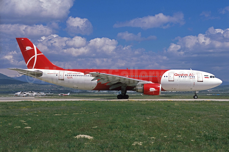 Qeshm Air Airbus A300B4-605R EP-FQM (msn 603) (Jacques Guillem Collection). Image: 934165.