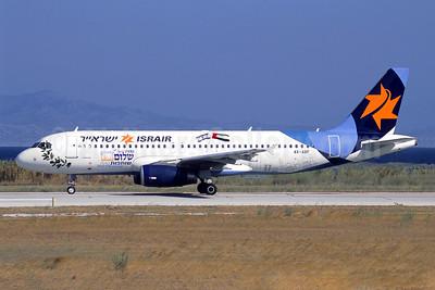 """Future Peace Partnersship"" logo jet"