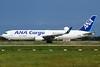New ANA Cargo livery and Okinawa sub-titles