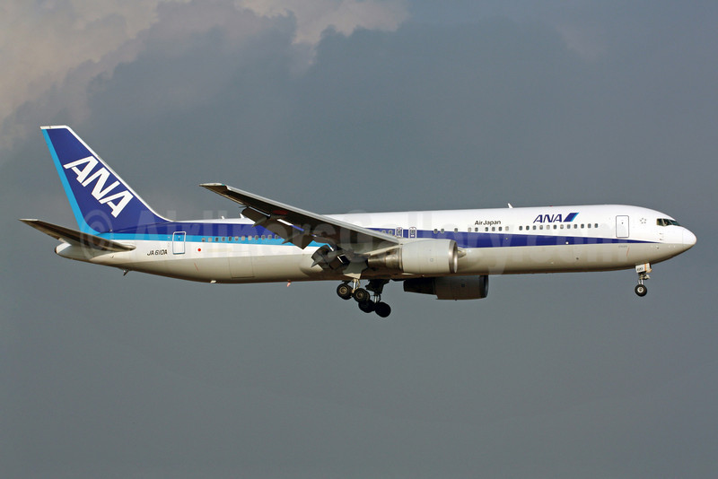 ANA (All Nippon Airways)-Air Japan Boeing 767-381 ER JA610A (msn 32979) NRT (Michael B. Ing). Image: 901345.