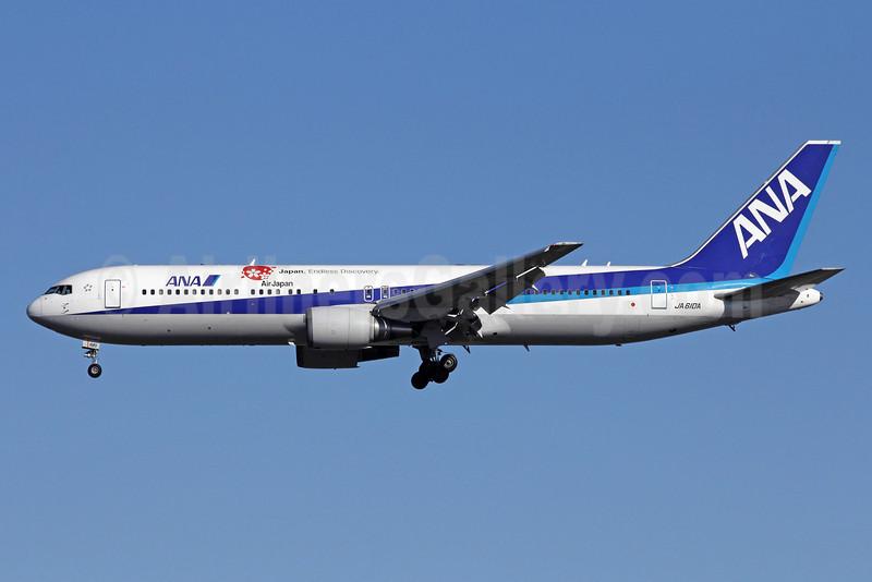 ANA (All Nippon Airways)-Air Japan Boeing 767-381 ER JA610A (msn 32979) (Japan. Endless Discovery) NRT (Michael B. Ing). Image: 910479.