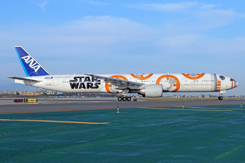 "ANA's 2016 ""Star Wars - BB-8"" logo jet"