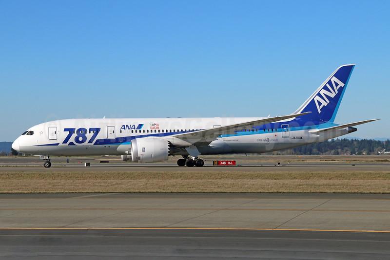 ANA celebrates the 100,000th Boeing 787 revenue flight