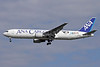 ANA Cargo-ALLEX-ANA & JP Express Boeing 767-381 ER (F) JA8362 (msn 24632) NRT (Michael B. Ing). Image: 912577.