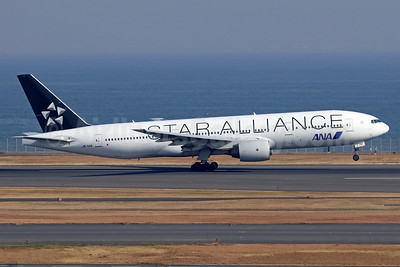 ANA (All Nippon Airways) Boeing 777-281 JA712A (msn 33407) (Star Alliance) HND (Michael B. Ing). Image: 940380.