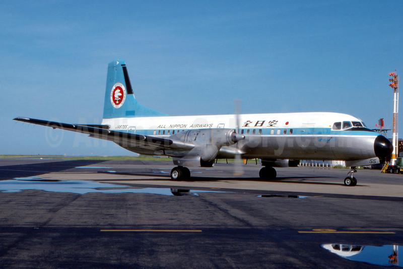 All Nippon Airways (ANA) NAMC YS-11A-213 JA8755 (msn 2127) (Fernandez Imaging Collection). Image: 930335.