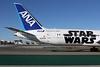 ANA (All Nippon Airways) Boeing 787-9 Dreamliner JA873A (msn 34530) LAX (James Helbock). Image: 932170.