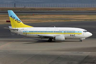 Last Boeing 737-500 operated on January 12, 2016 (JA8595)