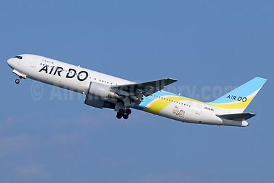 "Air Do's 2016 ""50th Anniversary of Asahikawa"" logo jet"