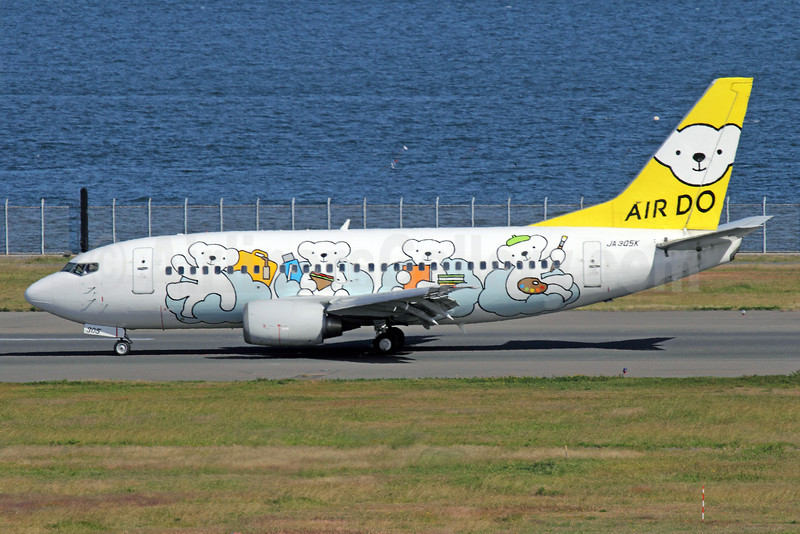 Air Do Boeing 737-54K JA305K (msn 28993) (Bear Do) HND (Michael B. Ing). Image: 909648.