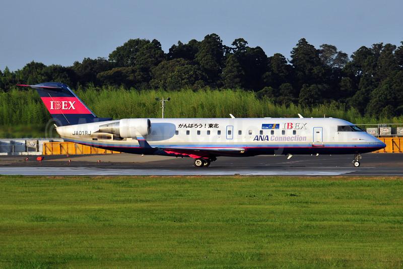Ibex Airlines-ANA Connection Bombardier CRJ100 (CL-600-2B19) JA01RJ (msn 7052) NRT (Ken Petersen). Image: 907609.