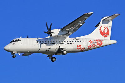 Japan Air Commuter takes delivery of its first ATR 42-600