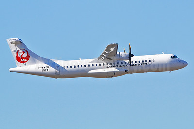 First ATR 72-600, delivered on October 30, 2018