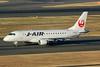 JAL-Japan Airlines (J-Air) Embraer ERJ 170-100STD JA224J (msn 17000379) HND (Nik French). Image: 925290.
