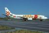 """JAL's 2001 """"Miyazaki Bird"""" special livery"""