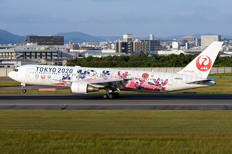 """""""Everyone's JAL 2020 JET Vol.2"""" celebrating one year to go until the 2020 Tokyo Olympics"""