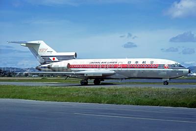 """Named """"Sagami"""", delivered February 25, 1967"""