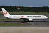 JAL-Japan Airlines Boeing 767-346 ER JA614J (msn 33851) (Japan Endless Discovery) NRT (YK). Image: 906968.