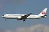 JAL-Japan Airlines Boeing 767-346 ER JA614J (msn 33851) (Japan Endless Discovery) NRT (Michael B. Ing). Image: 908205.