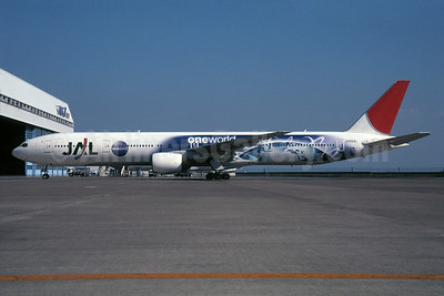 Special JAL Oneworld color scheme