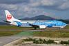 Japan Transocean Air-JAL Boeing 737-4Q3 JA8939 (msn 29486) (Jimbei Jet - Whale Shark) ISG (KSK). Image: 913056.