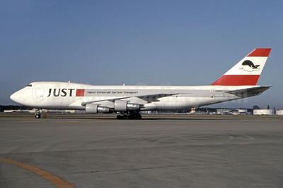 Airline Color Scheme - Introduced 1991 - Leased from JAL on October 16, 1991