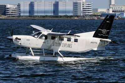 Setouchi Seaplanes Quest Kodiak 100 JA07TG (msn 100-0168) Yokohama Harbor (Akira Uekawa). Image: 944041.