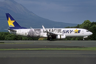 """210 """"D.League"""" special livery by Takehiko Inoue"""