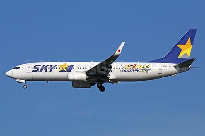"""Skymark's  """"One Piece"""" promotional logo jet"""