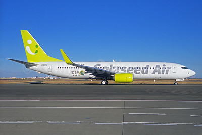Solaseed Air Boeing 737-81D WL JA807X (msn 39431) HND (Christian Volpati Collection). Image: 932092.