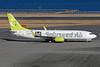 """Solaseed Air's """"Kumamon"""" logo jet"""