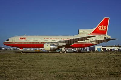 Alia - The Royal Jordanian Airline