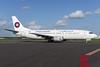 Jordan Aviation-JAV Boeing 737-46B JY-JAP (msn 24124) AMS (Ton Jochems). Image: 928867.