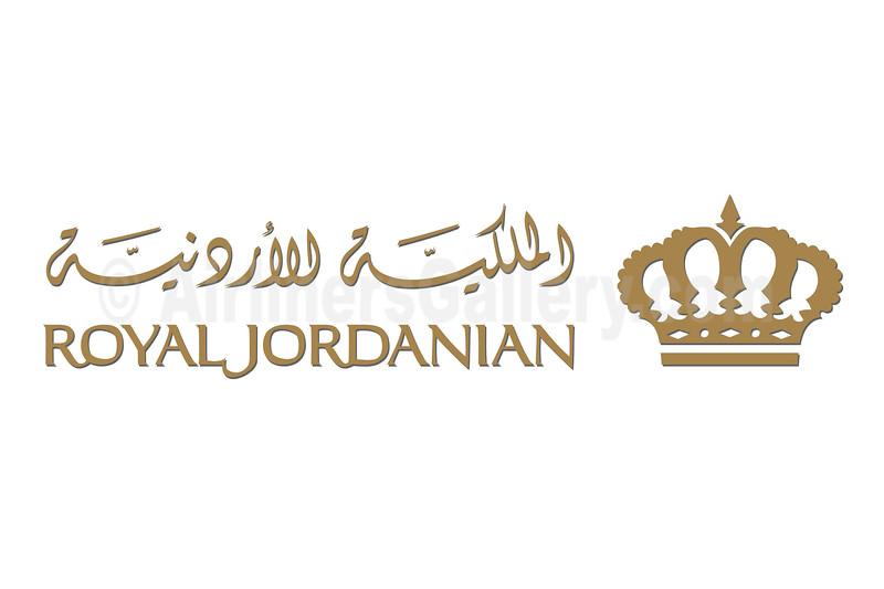 1. Royal Jordanian Airlines logo