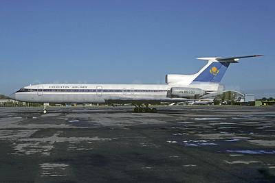 Kazakstan Airlines Tupolev Tu-154B-1 UN85230 (msn 77A230) ALA (Jacques Guillem). Image: 955546.