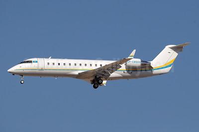 Khozu Avia Bombardier CL-600-2B19 Challenger 850 (CRJ200) UP-C8503 (msn 8093) DXB (Paul Denton). Image: 920501.