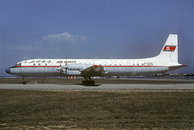 Air Koryo Ilyushin Il-18D P-835 (msn 188011205) PEK (Christian Volpati Collection). Image: 932468.