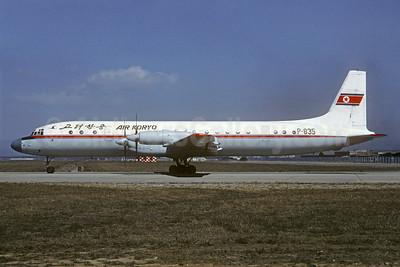 Air Koryo Ilyushin Il-18D P-835 (msn 188011205) PEK (Christian Volpati Collection). Image: 932468.