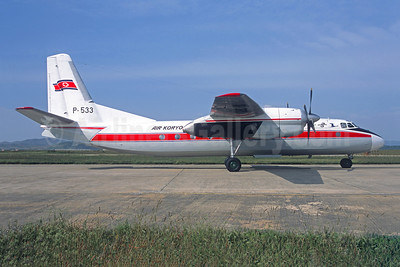 Air Koryo Antonov An-24RV P-533 (msn 47309708) FNJ (Jacques Guillem Collection). Image: 944072.