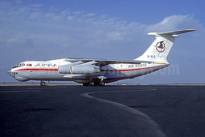 Air Koryo Ilyushin Il-76TD P-913 (msn 1003404126) PRG (Christian Volpati Collection). Image: 944075.
