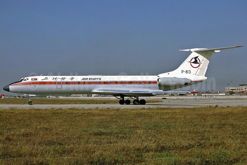 Air Koryo Tupolev Tu-134B-3 P-813 (msn 66215) PEK (Perry Hoppe). Image: 910902.