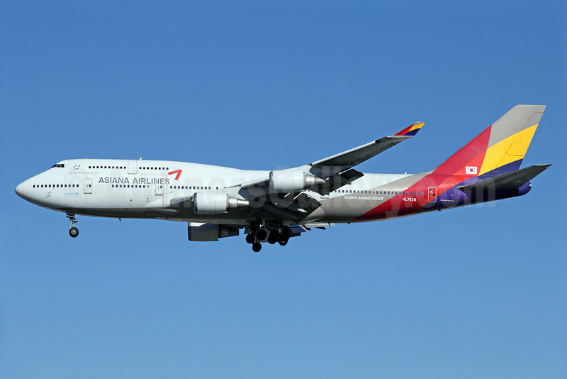 Passenger version being retired by Asiana