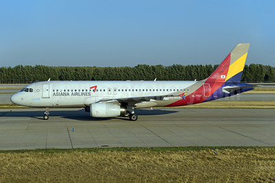 Asiana Airlines Airbus A320-232 HL7737 (msn 2397) PEK (Rolf Wallner). Image: 944070.