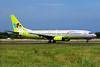 "Jin Air's 2014 ""Green Wings"" special livery"